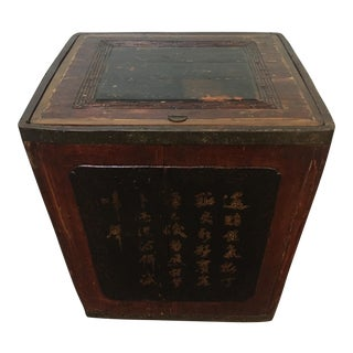 Vintage Wood Chinese Shipping Crate For Sale