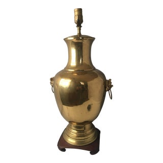 Brass Lamp With Foo Dog Handles For Sale