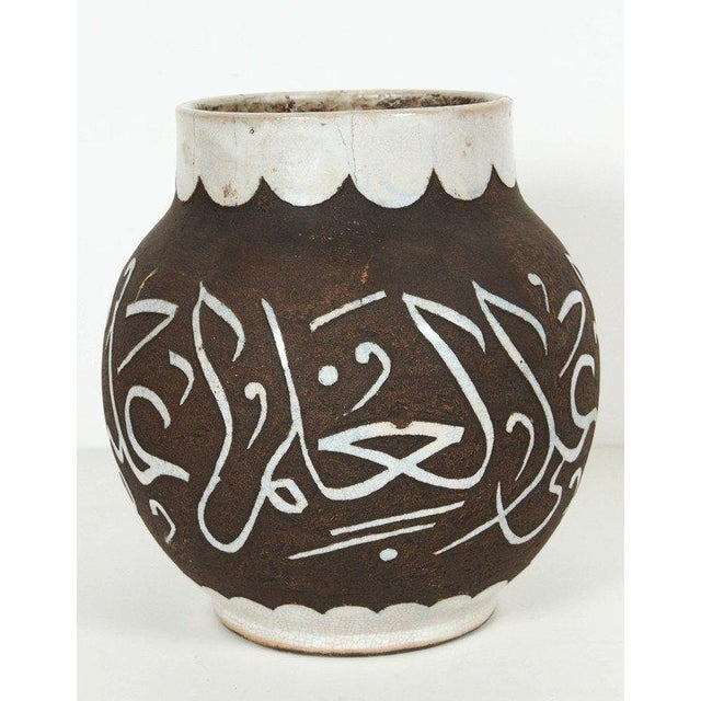 Islamic Pair of Moroccan Ceramic Vases With Arabic Calligraphy For Sale - Image 3 of 8