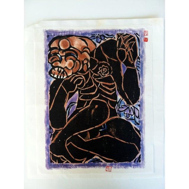 Mid-Century Japanese Woodblock Print 1 - Image 2 of 5