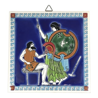 Niarchos Greek Mythology Handmade Tile For Sale