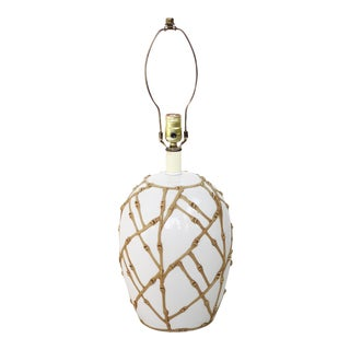 White Ceramic Table Lamp w/ Faux Bamboo Overlay For Sale