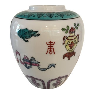 Asian Modern Oriental Characters Porcelain Urn