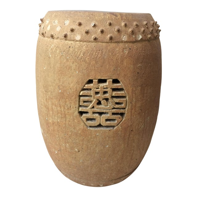 Chinese Terracotta Garden Stool For Sale
