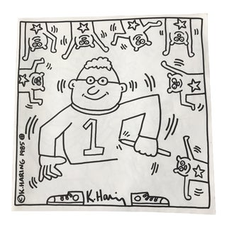 1985 Vintage Keith Haring Coloring Book For Sale