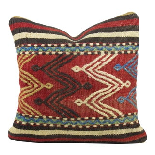 Vintage Turkish Pillow Cover- Multi-Colored For Sale