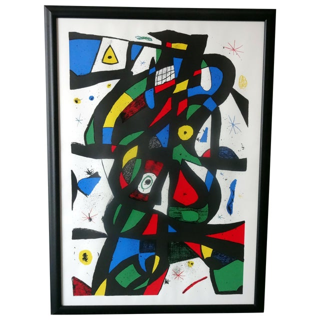 Framed Colorful Abstract Print - Image 1 of 3