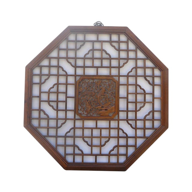 Chinese Octagonal Bird Scene Wood Wall Decor - Image 1 of 5