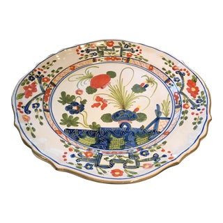 Faenza Blue Carnation Musical Windup Cake Plate For Sale