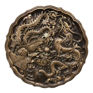 Vintage Monumental Asian Wall Medallion Wall Plaque Dragon and Phoenix Resin Fiberglass For Sale