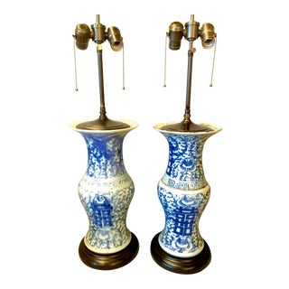 Pair of Late 19th Century Ching Blue and White Chinoiserie Lamps For Sale