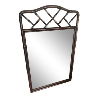 Chinese Chippendale Wall Mirror For Sale