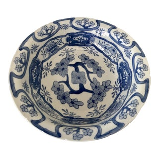 Blue & White Cherry Blossom Bowl For Sale