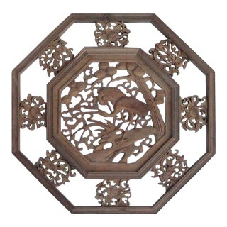 Chinese Wood Carved Octagonal Wall Panel For Sale