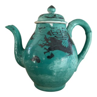 Antique Chinese Green and Black Dragon Porcelain Teapot For Sale