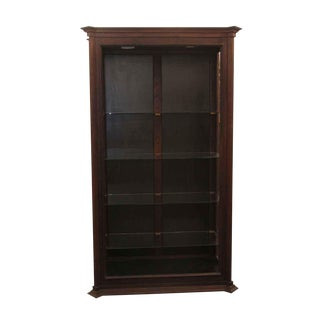1970s Vintage Mahogany Display Case For Sale