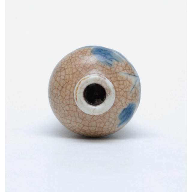 18th C. Chinese Snuff Bottle - Image 9 of 10