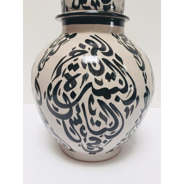 Charcoal Moroccan Ceramic Lidded Urn With Arabic Calligraphy Lettrism Black Writing For Sale - Image 7 of 12