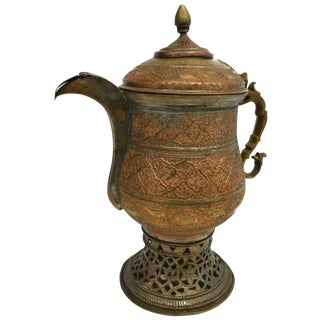 Large 19th Century Persian Tinned Copper Islamic Dallah Coffee Pot Server For Sale