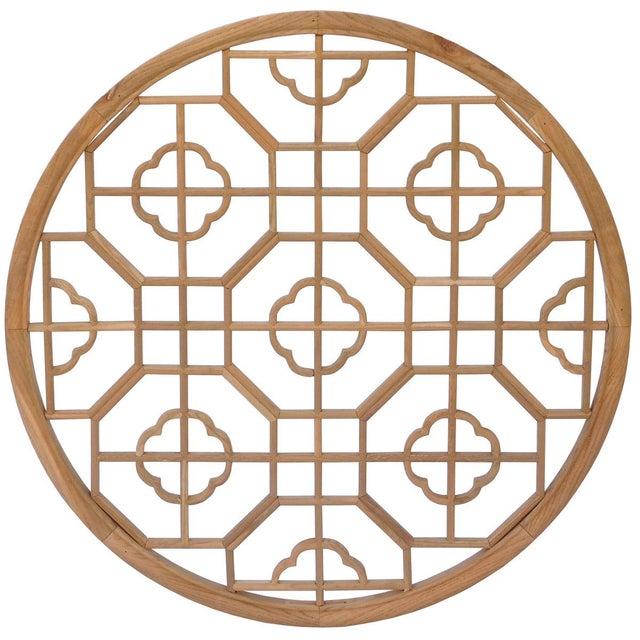 Chinese Geometric Wall Panel - Image 1 of 5