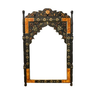 Arched Wood, Bone, and Metal Moroccan Mirror For Sale