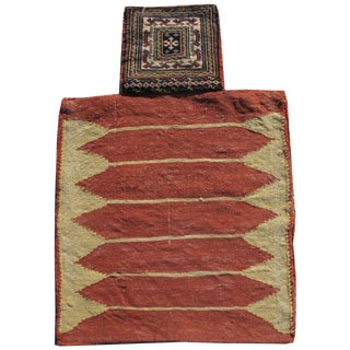 Khamseh Salt Bag - 1′9″ × 2′8″ For Sale