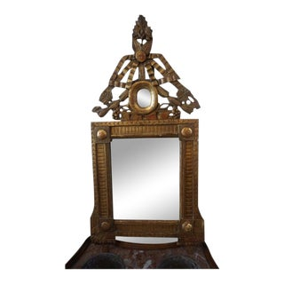 Small 18th Century Louis XVI Mirror For Sale