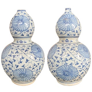 Chinese Blue and White Double-Gourd Vases - a Pair For Sale