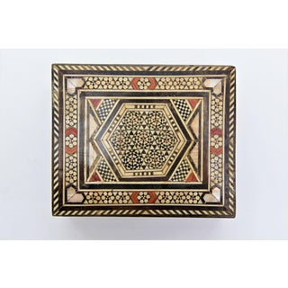Handcrafted Syrian Mosaic Box with Hints of Mother-of-Pearl Preview