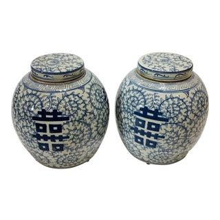 Chinoiserie Style Jars with Lids - a Pair For Sale