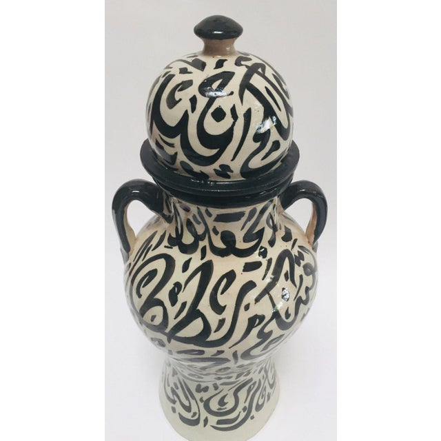 Black Pair of Moroccan Glazed Ceramic Urns With Arabic Calligraphy From Fez For Sale - Image 8 of 13