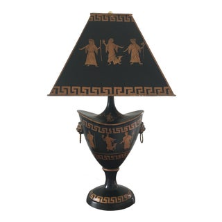 Greek Style Gold and Black Lamp With Tole Shade For Sale