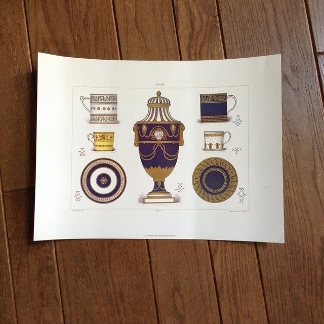 Sevres Tea Cup Museum Prints - Set of 3 For Sale - Image 5 of 5