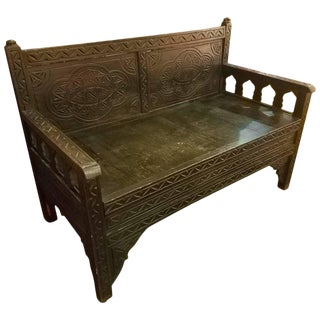 Old Moroccan Hand-Carved Old Cedar Wood Bench