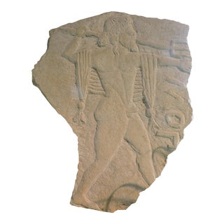 """Babylonian"" Stone Relief For Sale"