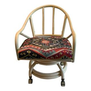 1980s Vintage Classic Rattan Inc. Desk Chair on Castors For Sale