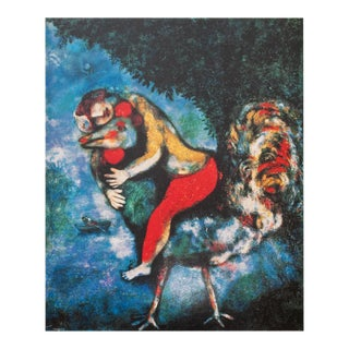 """1993 Marc Chagall """"The Cock"""", First Edition Poster For Sale"""