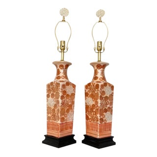 1950s Japanese Vase Lamps - a Pair For Sale