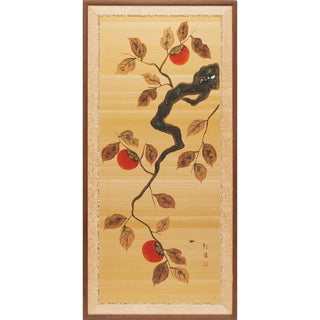 C. 1960s Japanese Persimmon Silk Panel Painting For Sale