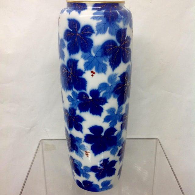 Mid-Century Japanese Porcelain Arita Vase - Image 3 of 7