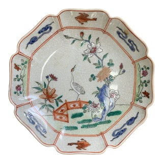 1970s Mid-Century Asian Crane Plate For Sale