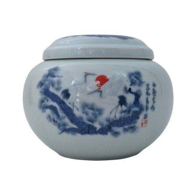 Japanese Porcelain Dresser Jar - Image 1 of 5