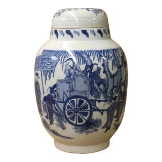 Chinese Blue White Round Porcelain People Graphic Accent Jar For Sale