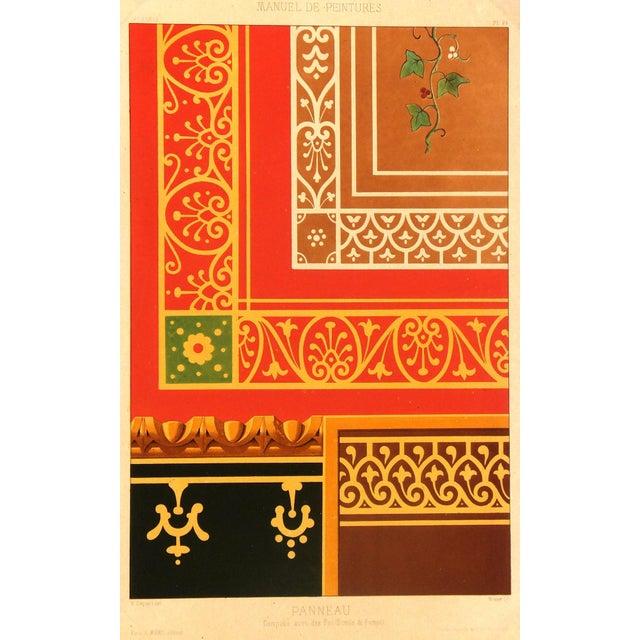 Antique Italian Walls of Pompei Print 1895 - Image 2 of 4