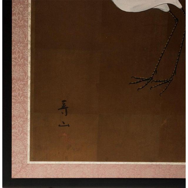 C.1920-1960s Japanese Ten Tsuru Cranes Byobu Screen For Sale - Image 9 of 13