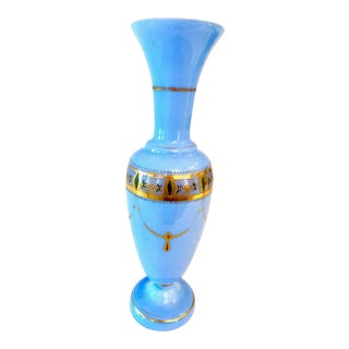 19th Century French Empire Blue Opaline Gilt Glass Vase For Sale
