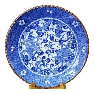 Late 19th Century Meiji Period Japanese Igeraza Blue/White Porcelain Imperial Dragon Motif Plate For Sale