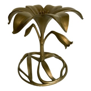 1960s Hollywood Regency Arthur Court Lily Side Table Base For Sale