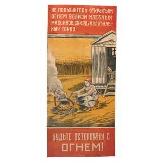 Original Fire Safety Poster, Russia 1930s For Sale