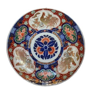 Late 19th Century Vintage Japanese Meiji Period Imari Porcelain Charger For Sale